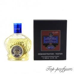Shaik Opulent Blue № 77