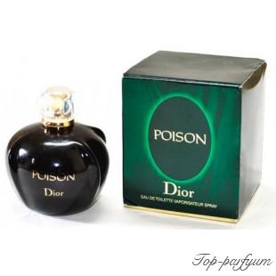 Christian Dior Poison (Кристиан Диор Пойзон)