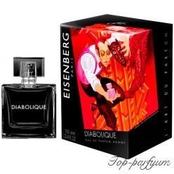 Eisenberg Diabolique Homme (Айзенберг Дьяволик Хом)
