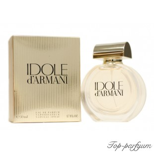 Armani Idole d'Armani (Армани Идол Армани)