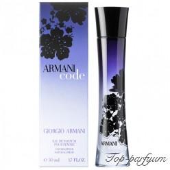 Armani Code Women (Армани Код Вумен)