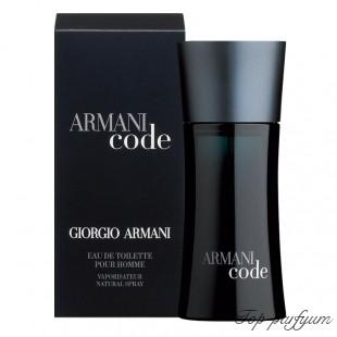 Armani Black Code (Армани Блек Код)