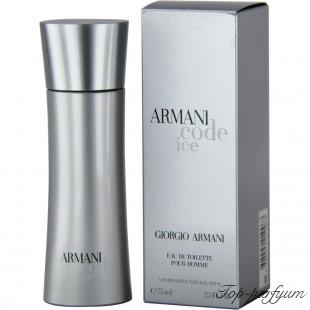 Armani Code Ice pour Homme (Армани Код Айс пур Хом)